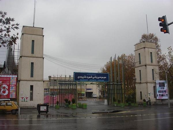 ورزشگاه امجدیه ثبت ملی شد، ثبت 8 اثر تاریخی استان تهران در فهرست آثار ملی
