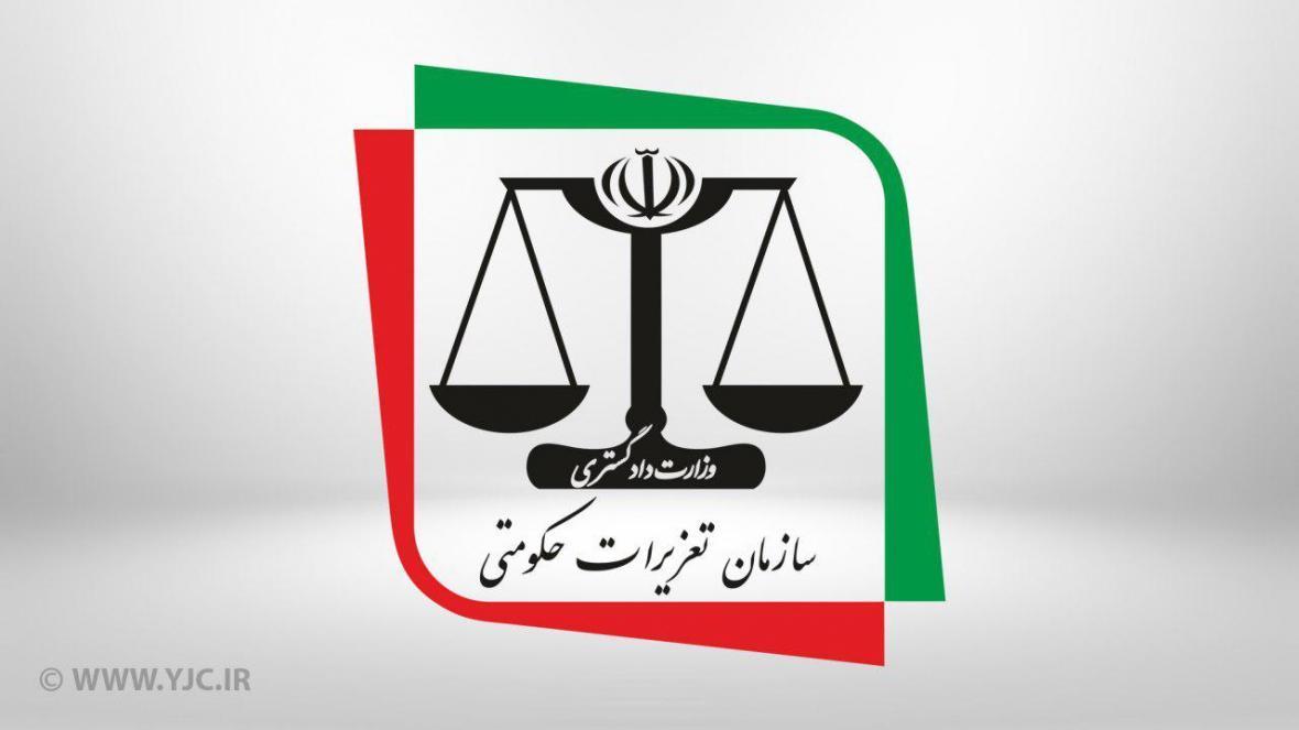 شناسایی 3 کارگاه برند زنی بر لوازم یدکی تقلبی در پایتخت، فعالیت 8 گشت تعزیرات سیار به صورت روزانه در تهران
