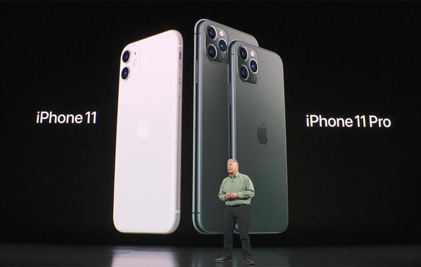 AnTuTu می گوید هر سه مدل آیفون 11 دارای رم 4 گیگابایتی هستند