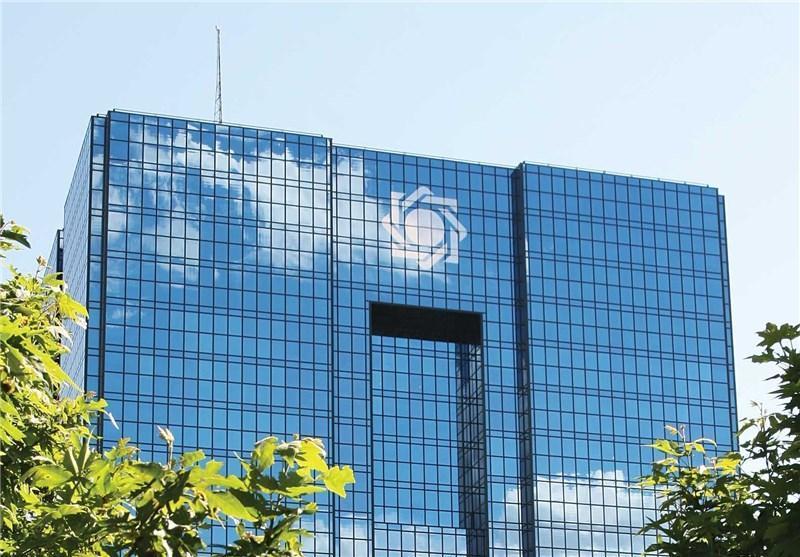 امضای تفاهم نامه همکاری بین بانک های مرکزی ایران و ایتالیا
