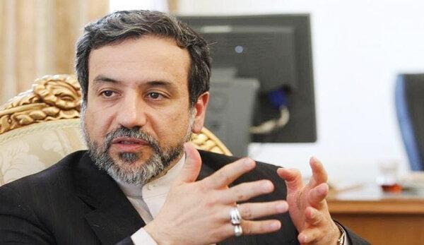 عراقچی: شرایط تغییر نکند در جهت کاهش تعهدات حرکت می کنیم