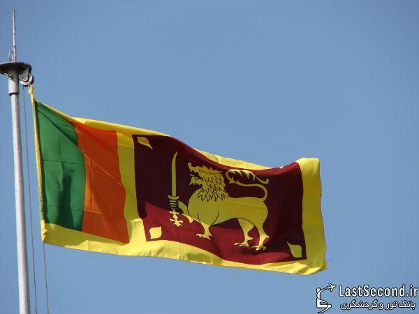 معرفی جاذبه های گردشگری سریلانکا