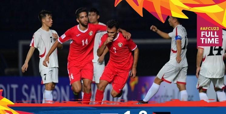 پیروزی اردن مقابل کره شمالی و تساوی ویتنام و امارات