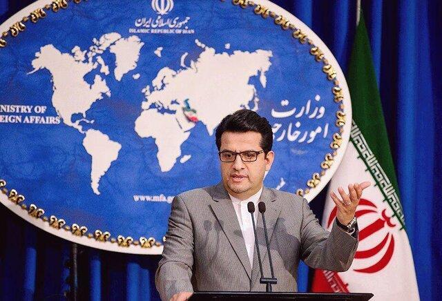هیات 10 نفره کانادایی برای رسیدگی به امور قربانیان کانادایی راهی ایران هستند