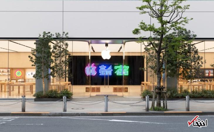 تحلیلگر چینی اپل پیش بینی کرد: کاهش 10 درصدی فروش آیفون در سایه شیوع ویروس کرونا