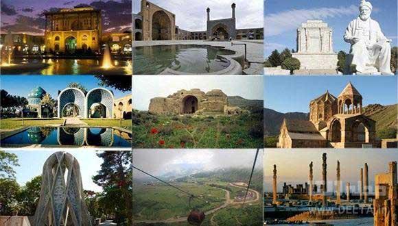همه جای ایران سرای من است - جاذبه های شمال غرب ایران