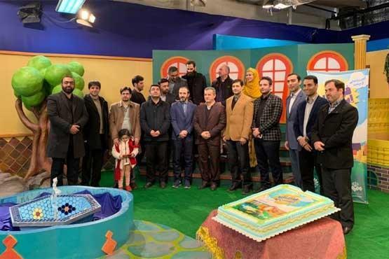 رونمایی از برنامه جدید فرزندان ایران