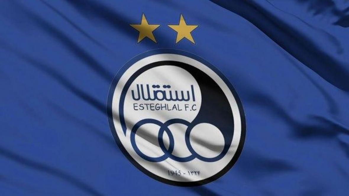 خبرنگاران ارومیه، میزبان اولین مدرسه فوتبال وابسته به تیم استقلال تهران