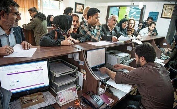 شروع ثبت نام وام کرونا برای مشاغل فاقد بیمه از دوشنبه
