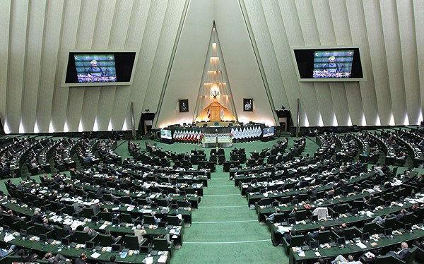 تصویب یک فوریت طرح تامین کالاهای اساسی در مجلس