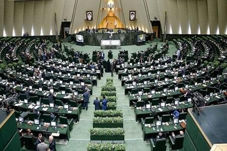 طرح 230 سوال از وزرا در مجلس