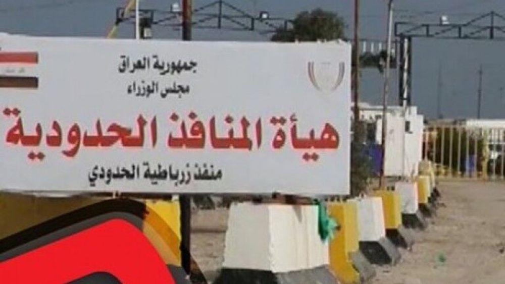 الکاظمی حفاظت از 14 گذرگاه مرزی عراق را به ارتش واگذار کرد