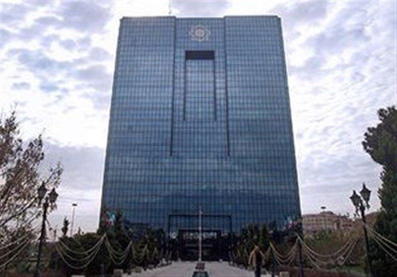خلاصه دارایی ها و بدهی های بانک مرکزی ، حجم نقدینگی از مرز 2600 هزار میلیارد تومان عبور کرد