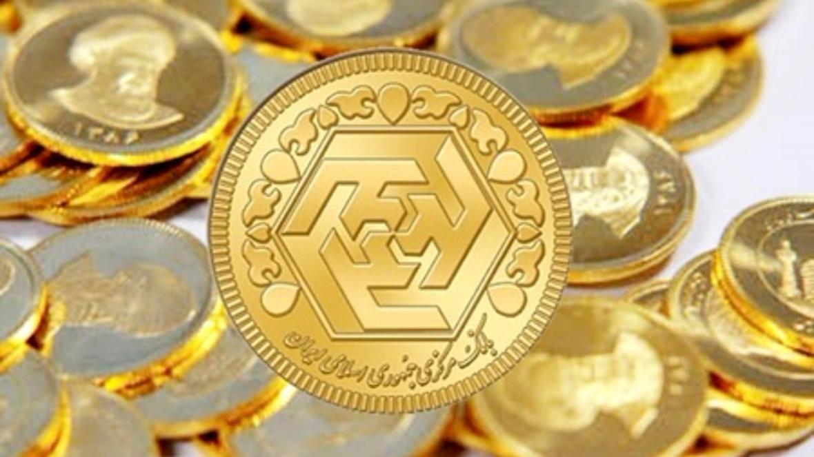 خریداران سکه های بانک مرکزی بخوانند، جزئیات جدید اخذ مالیات