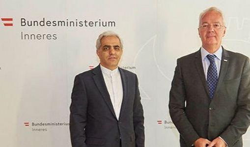 آنالیز روابط ایران و اتریش در حوزه های امنیتی، پلیسی و انتظامی