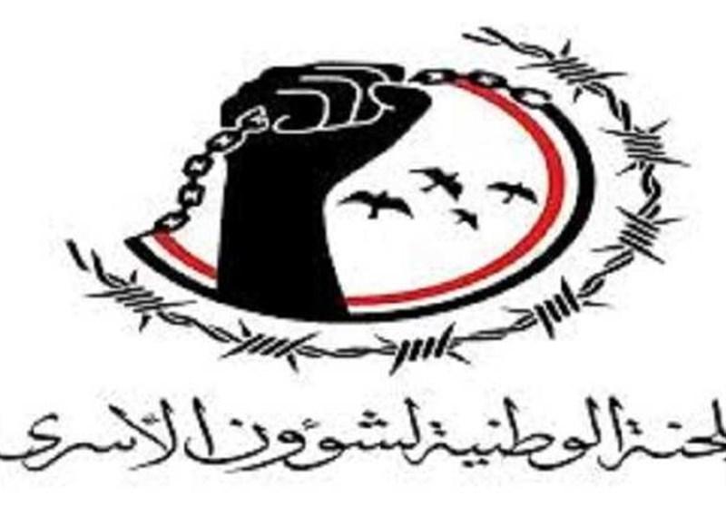 آزادی نزدیک به 30 اسیر یمنی درپی انجام عمیات تبادل اسرا