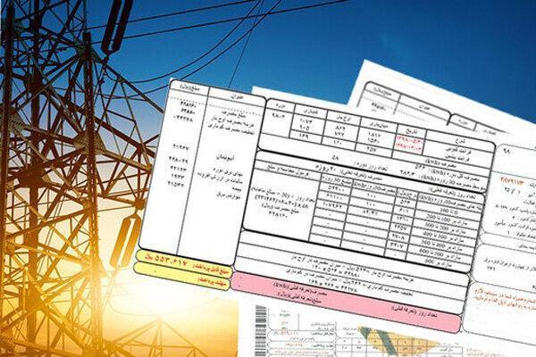 چگونه قبض برق را رایگان کنیم؟ ، مشتریان پرمصرف هم بخوانند