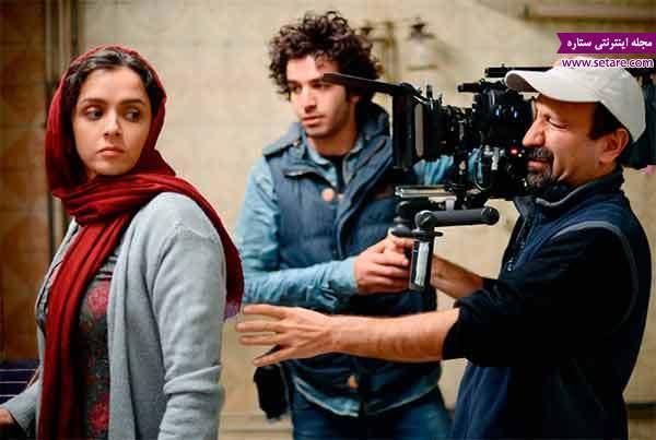 فروشنده؛ نامزد بهترین فیلم خارجی از انجمن منتقدان فیلم واشنگتن