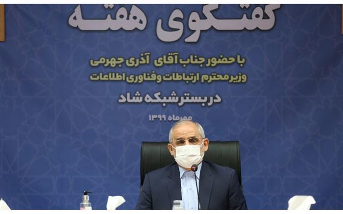 حاجی میرزایی: موضوع اینترنت پاک با همکاری دو وزارتخانه آموزش و پرورش و ارتباطات پیگیری می گردد