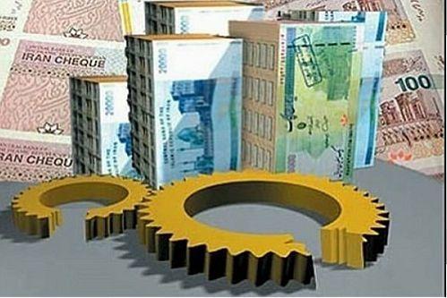 پرداخت 39 هزار میلیارد ریال تسهیلات رونق تولید در 6 ماه اول امسال
