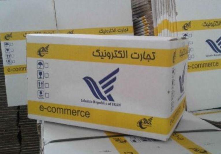 خبرنگاران مدیرکل پست: میزان مرسولات پستی البرز چهار برابر افزایش یافت