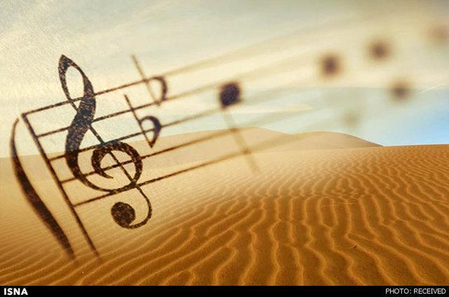 انتشار قطعه آدم عاشق از یک خواننده جنوبی