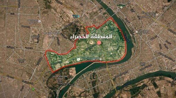 منطقه امنیتی سبز در مرکز بغداد بسته شد