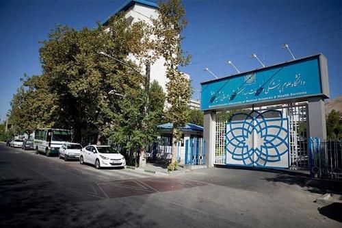 اولین المپیاد مجازی ورزشی دانشجویان شاهد و ایثارگر به میزبانی دانشگاه علوم پزشکی شهید بهشتی برگزار می گردد