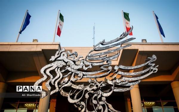 جزئیات مراسم اختتامیه سی و نهمین جشنواره فجر اعلام شد