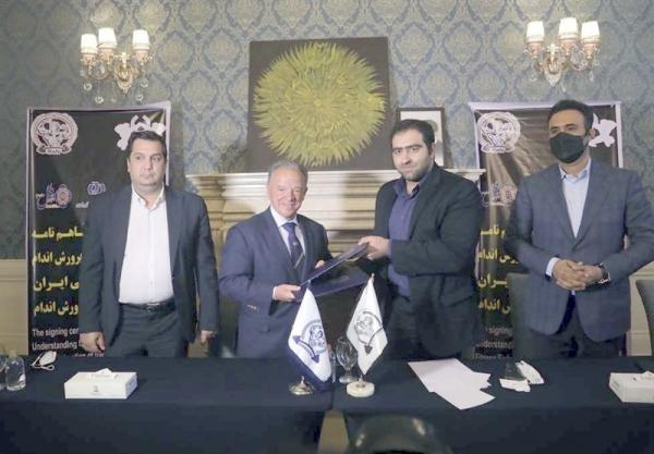 تفاهم نامه همکاری فدراسیون بدنسازی ایران و فدراسیون جهانی به امضا رسید