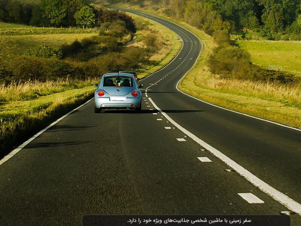 راهنمای کامل سفر با ماشین شخصی به خارج از کشور