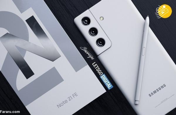 (تصاویر) Galaxy Note21 سامسونگ در راه است؟!
