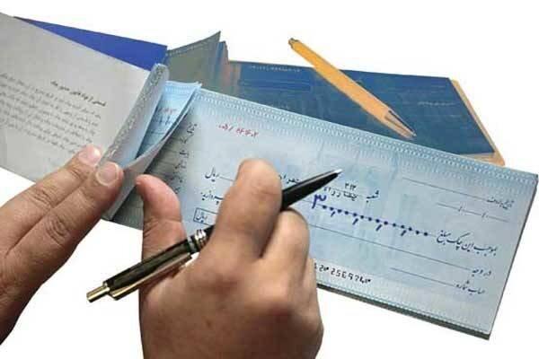اصلاحات قانون صدور چک برای اجرا به شبکه بانکی ابلاغ شد خبرنگاران- بانک مرکزی در بخشنامه ای موارد اصلاحی و الحاقی قانون صدور چک را برای اجرا به شبکه بانکی ابلاغ کرد.