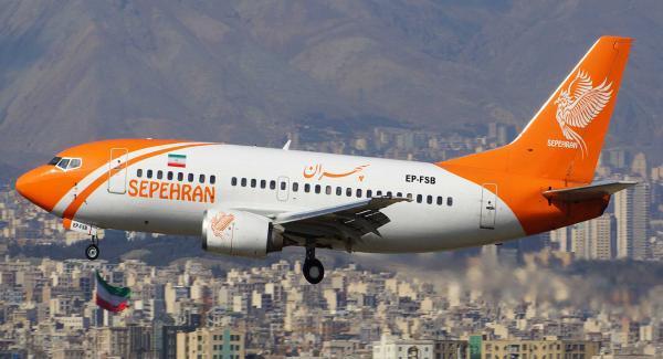بخشنامه های پروازهای داخلی سپهران