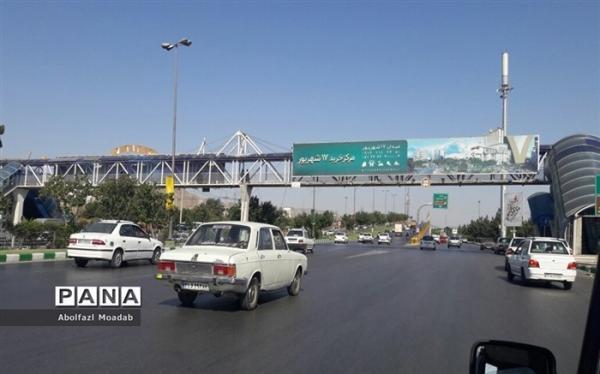 مشاغل ضروری مشمول اخذ مجوز تردد در تهران کدامند؟